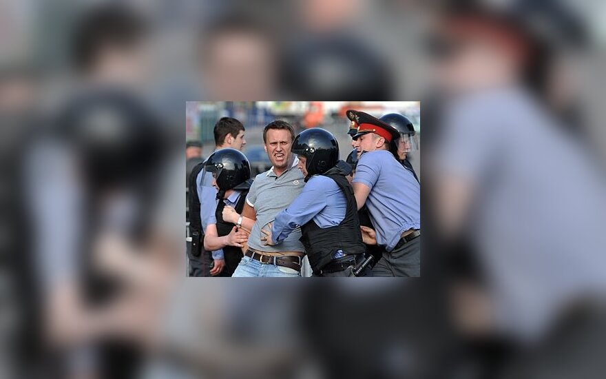 Оппозиционера Навального оштрафовали на 1000 рублей