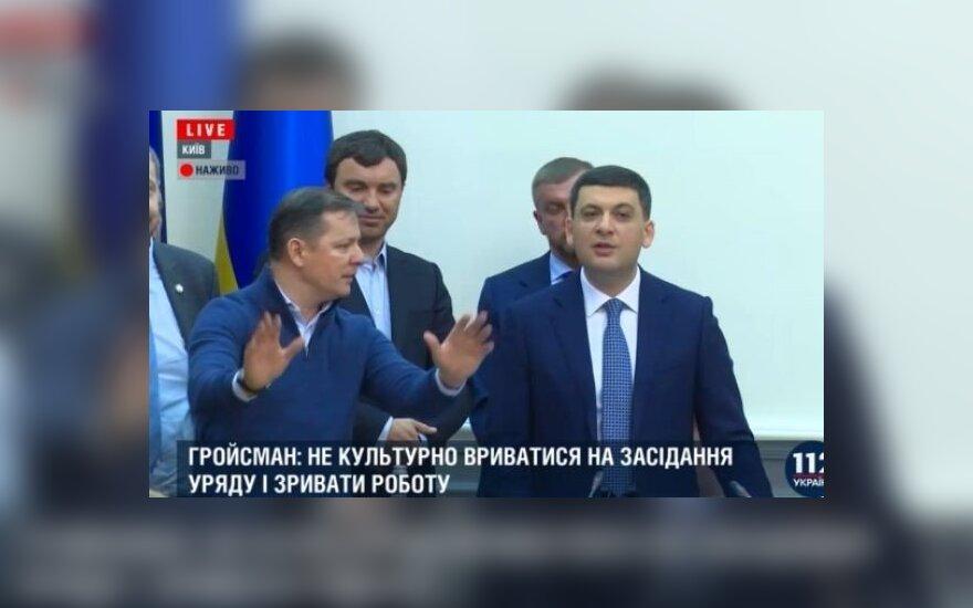 Ляшко сорвал заседание Кабинета министров Украины
