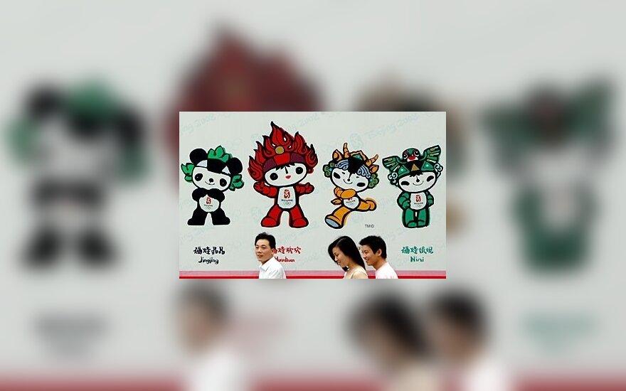 Prekybos centro sieną puošia nuotaikinga 2008 m. vasaros olimpinių žaidynių reklama (Pekinas, Kinija).