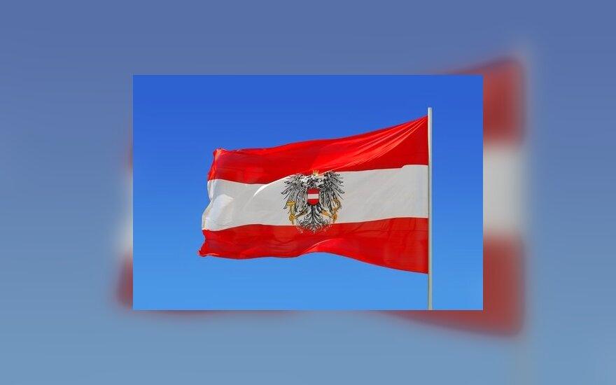 МВД Австрии объявило в розыск россиянина по подозрению в работе на ГРУ