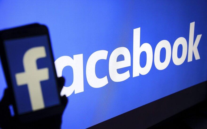 Facebook обвинил BlackBerry в краже технологии голосовых сообщений