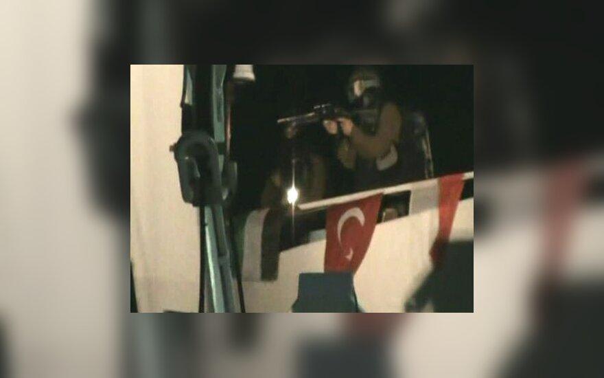 """Израиль не допустит """"Флотилию свободы"""" в cектор Газа"""