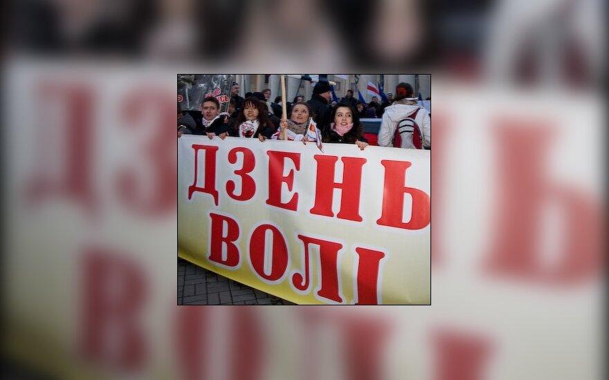 """В Вильнюсе пройдет """"Неделя Беларуси"""""""
