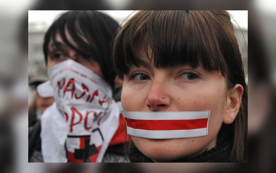 Оппозиция не готовит протестных акций 23 сентября