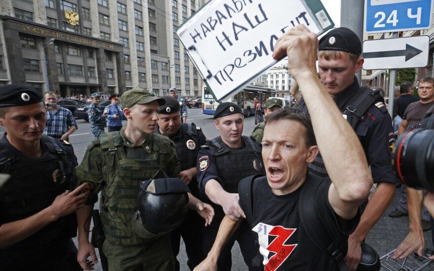 Перед акцией против пенсионной реформы по всей России идут задержания и аресты соратников Навального