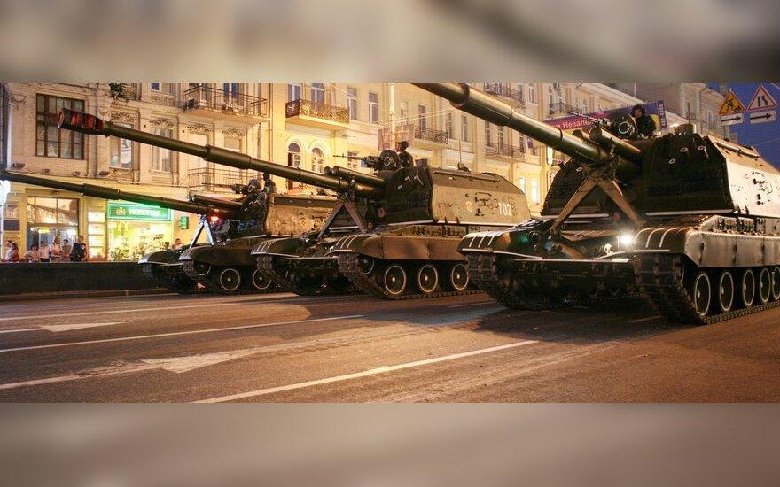 В новой военной доктрине Украину разделят по Днепру