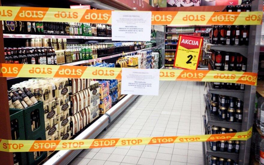 1-го сентября в магазинах действует запрет на продажу алкоголя