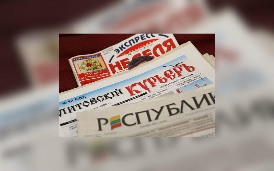 В Литве все меньше русских газет