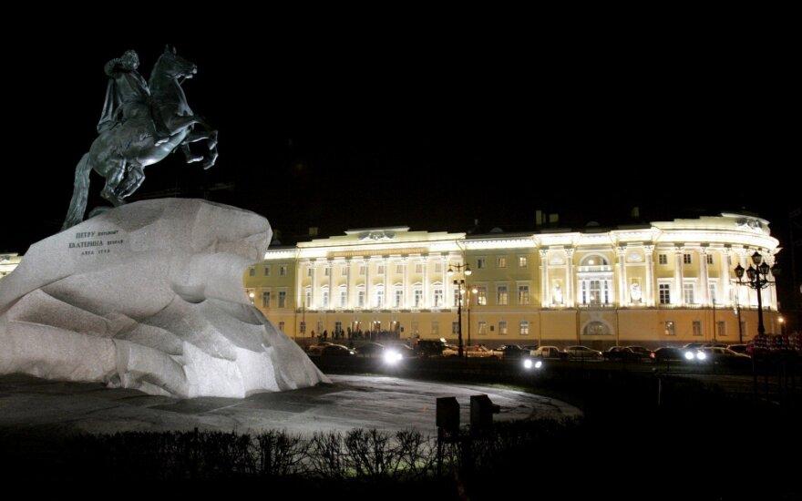 В КС России оспорили наказание за ненасильственный сепаратизм