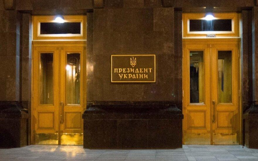 """Украинский политолог: """"плана Б"""" для Украины не существует"""