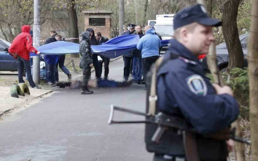 Три года назад в Киеве был убит Олесь Бузина: расследование продолждается