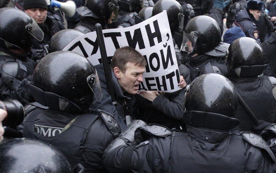 Протесты в России активнее всего организуют КПРФ и Навальный