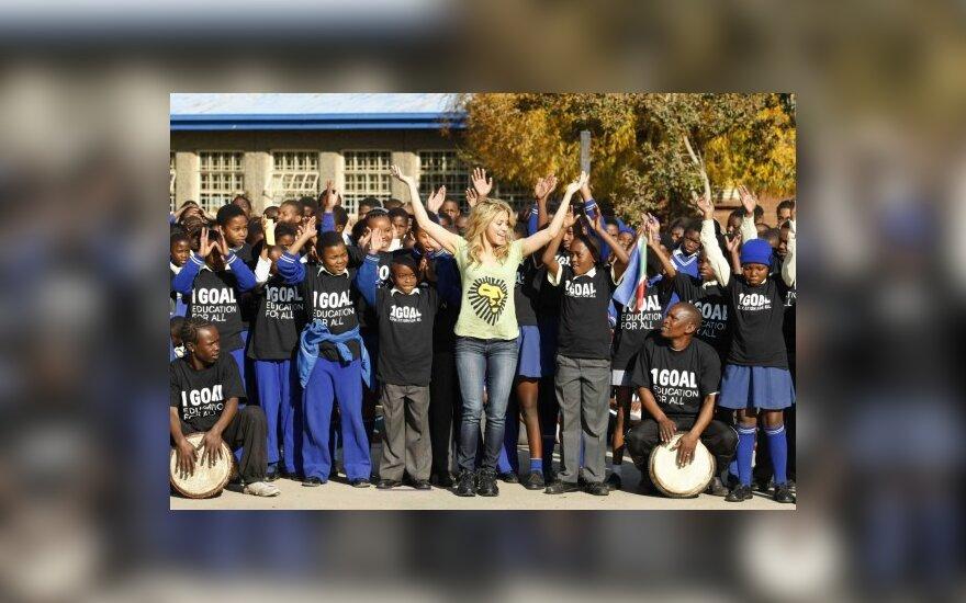 Официальный гимн Чемпионата мира в ЮАР