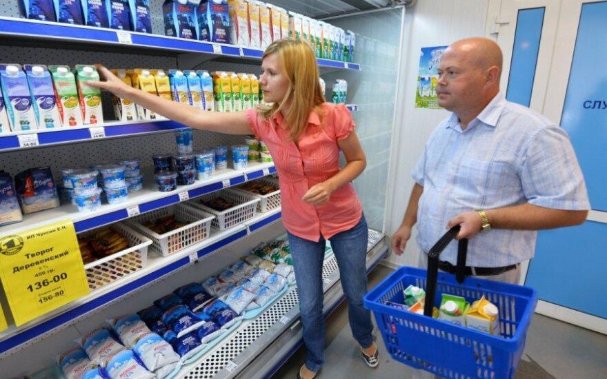 Rusijos parduotuvė, pieno produktai