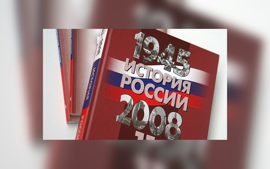 Единый учебник по истории России могут придумать за год