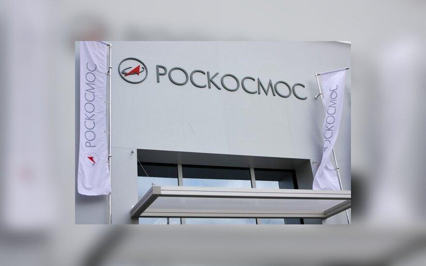 Сайт Роскосмоса подвергся хакерской атаке