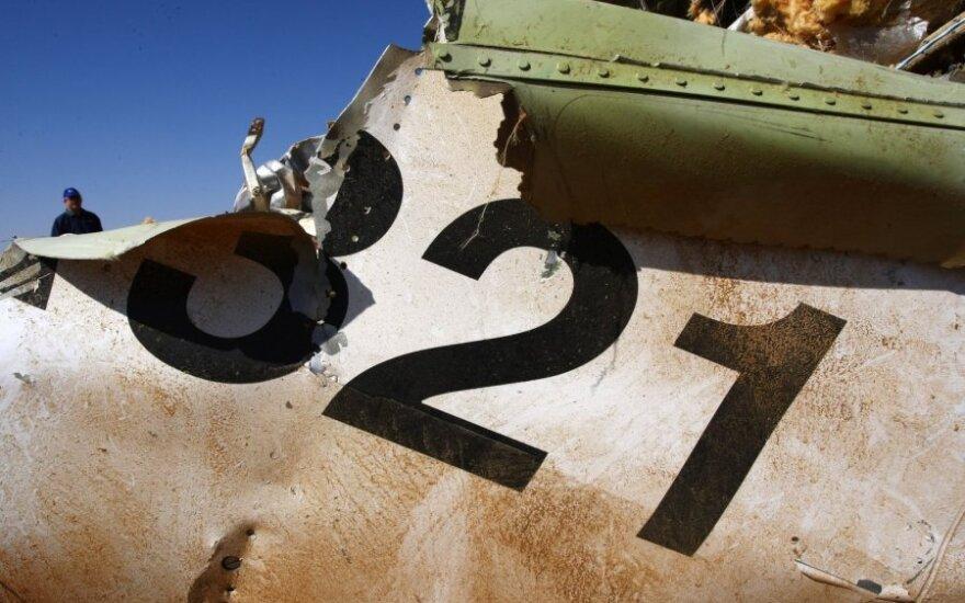 """Египетские следователи расслышали """"посторонний шум"""" на финальных секундах записи с борта А321"""