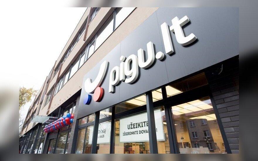 Фонд MCI стремится перенять контроль над компаний торговли в интернете Pigu