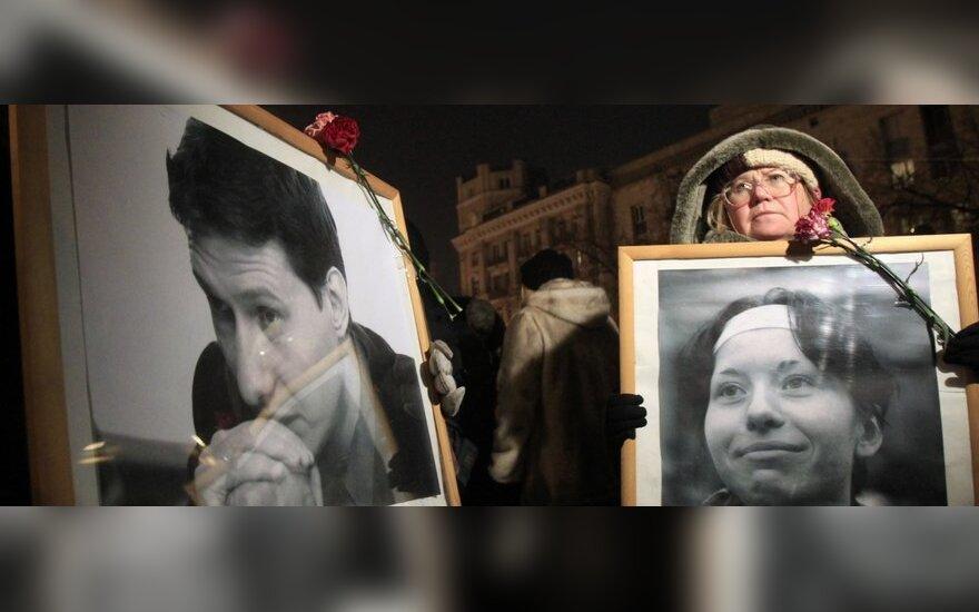 В Москве пройдет шествие памяти Мареклова и Бабуровой