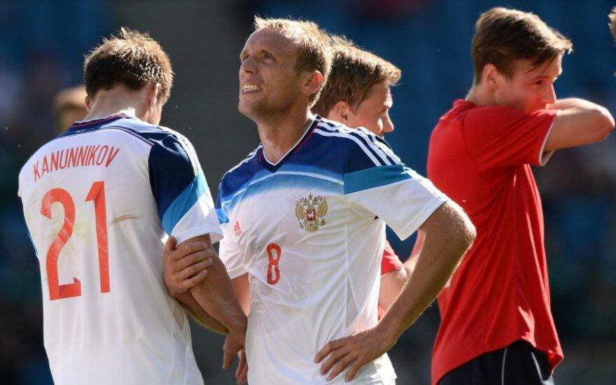 Рейтинг сборной России по футболу упал до минимума
