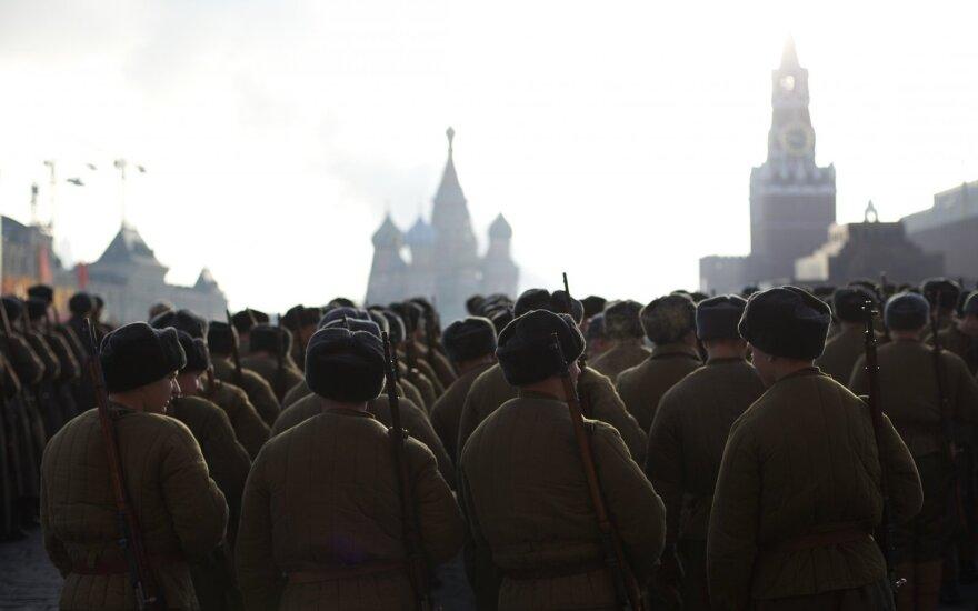 """Вильнюсский форум: СССР проиграл """"холодную войну"""", а Россия – выиграла"""