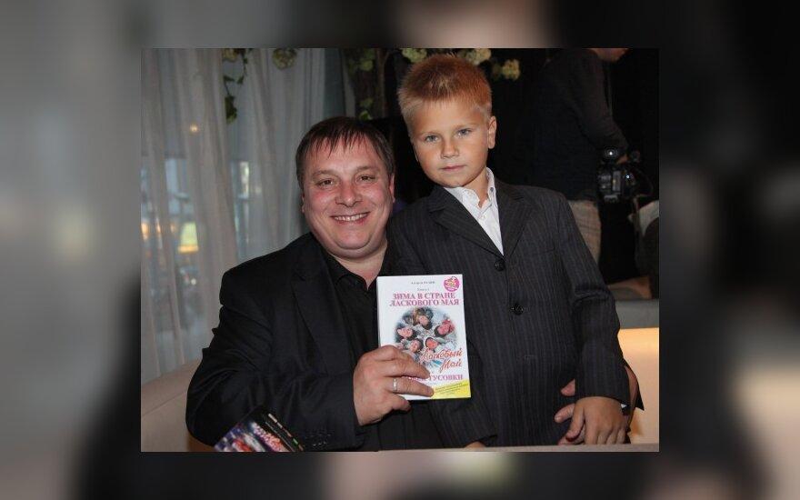 Андрей Разин с сыном