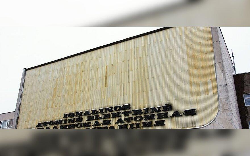 Место ИАЭС заняли Inter RAO Lietuva и Литовская электростанция