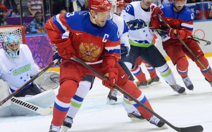 Олимпийский хоккей: сборная Россия обыграла словенцев со счетом 5:2