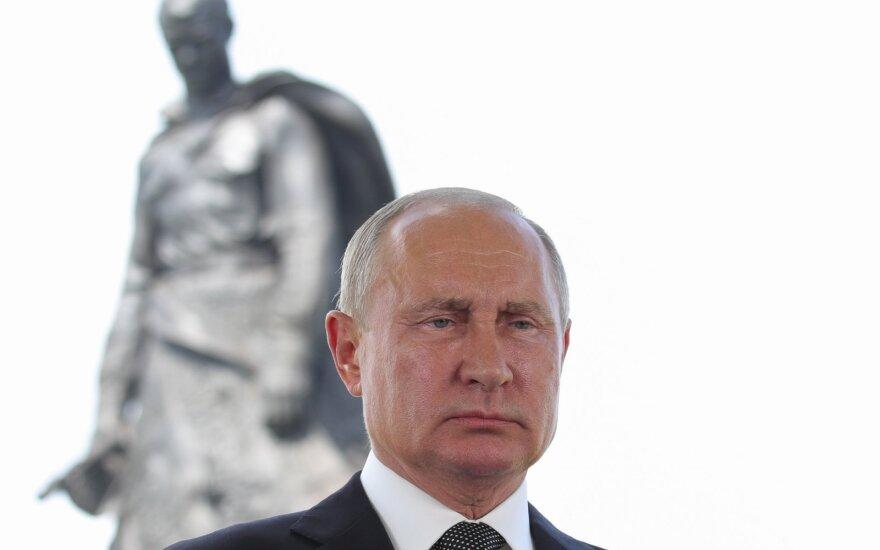 """Путин призвал россиян голосовать """"за страну, в которой хотим жить"""""""