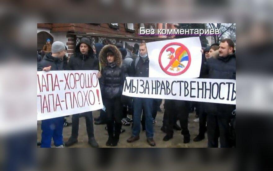 Воронеж: пикет в защиту геев обернулся дракой