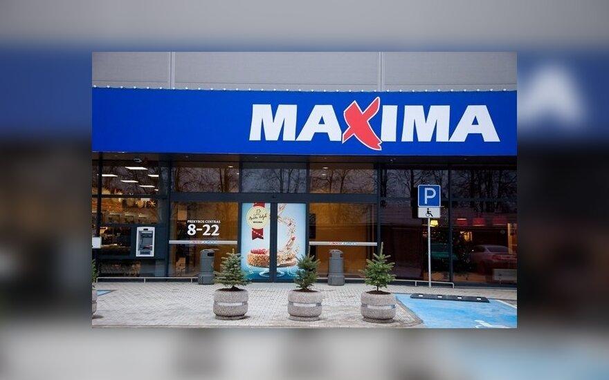 Пострадали работники магазинов Maxima