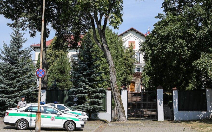Сквер у посольства РФ предлагают назвать Сквером российских демократов
