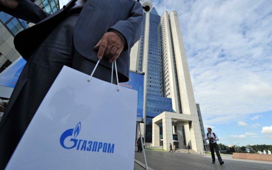 """Советник: мирное соглашение с """"Газпромом"""" в Стокгольмском арбитраже - возможно"""