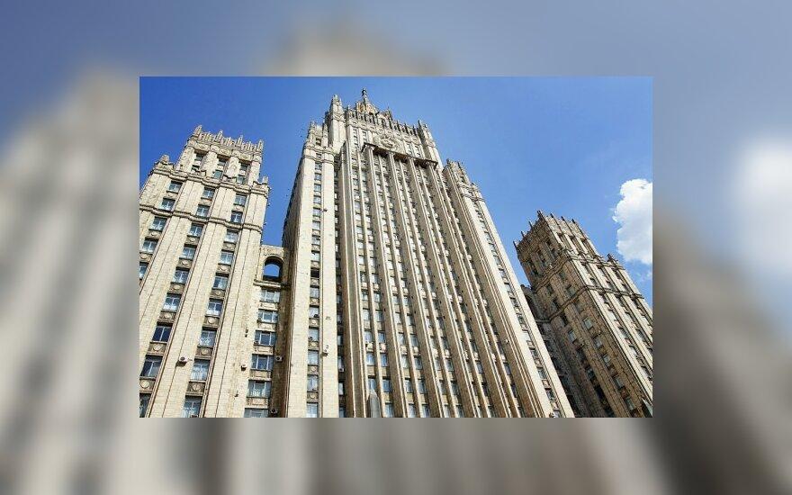 Здание МИД России, Москва