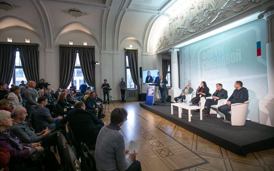 Форум свободной России усилит экономический и культурный аспекты: в Литву приедут Сорокин, Гуриев, Орлуша