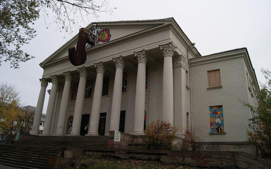 Поклонники культурного бара Kablys обеспокоены: меняется назначение здания