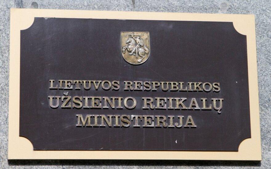 МИД Литвы: не исключается возможность санкций ЕС в отношении Украины