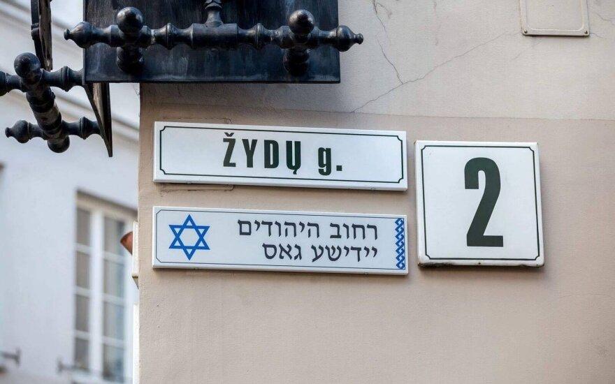 Žydų (Jews) street in Vilnius