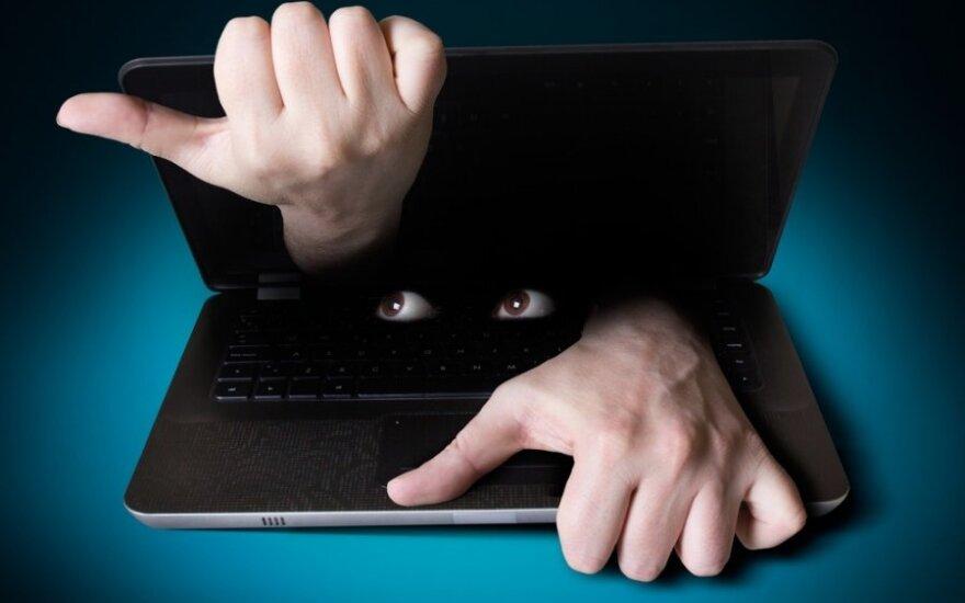 Как понять, что в вашем компьютере засела программа-шпион?