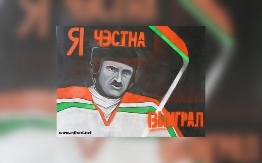 Лукашенко – оппонентам: страну вы не получите