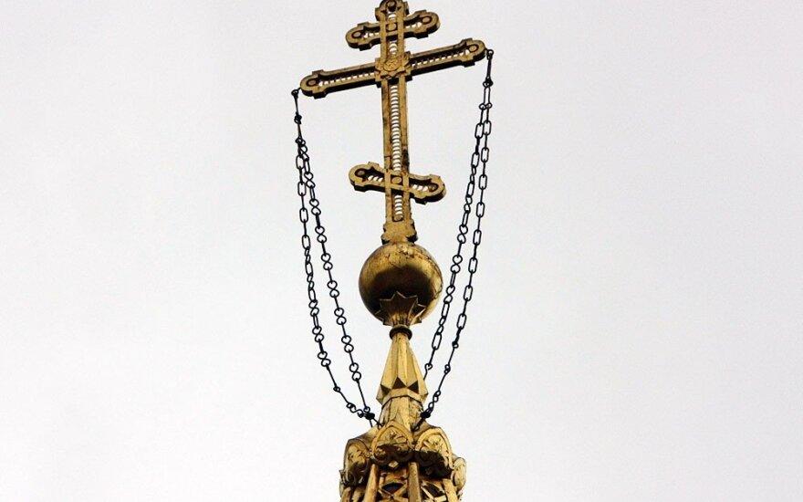 Греческая церковь признала право Константинополя дать автокефалию Украине