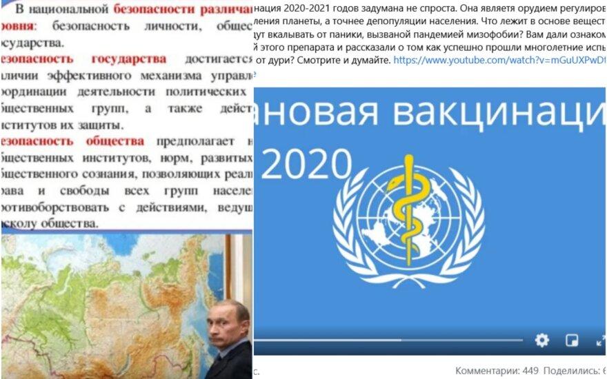 Фейк: с помощью вакцин уничтожат врачей, учителей, военных, а потом начнется война