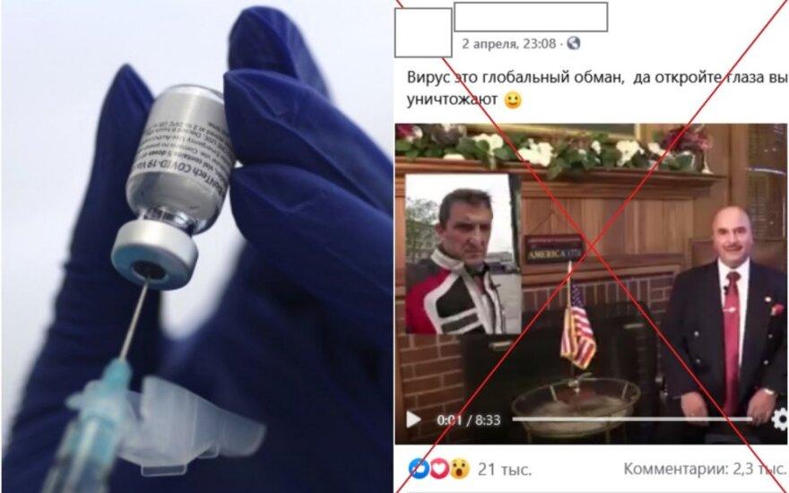"""Фейки доброго """"доктора"""" Колдуэлла: вакцина – это биологическое оружие"""