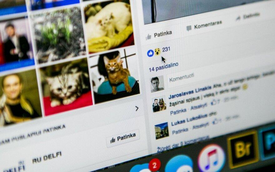"""В соцсетях введут цензуру на """"речь вражды"""""""