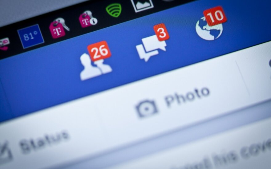 Facebook анонсировала изменения в системе управления персональными данными