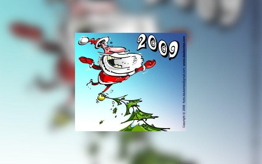 Поздравляем читателей с Новым годом!