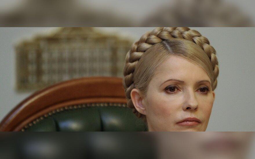 Тимошенко заподозрили в незаконном обогащении
