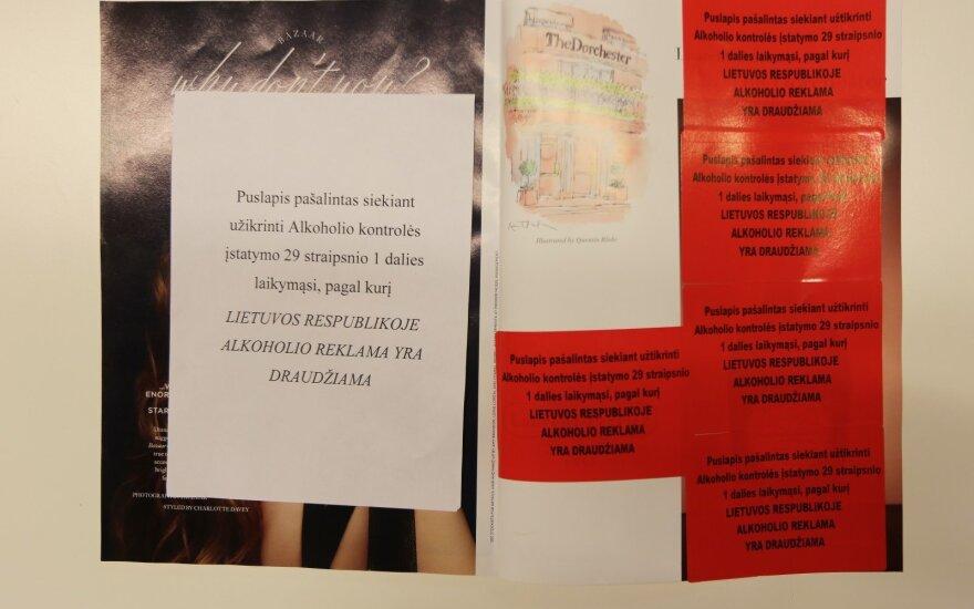 Žurnalas Bizaare