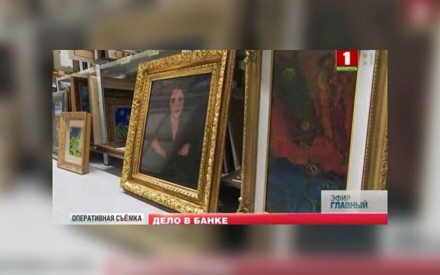 ГосСМИ Беларуси сообщили об изъятии картин на 20 млн долларов по делу Белгазпромбанка