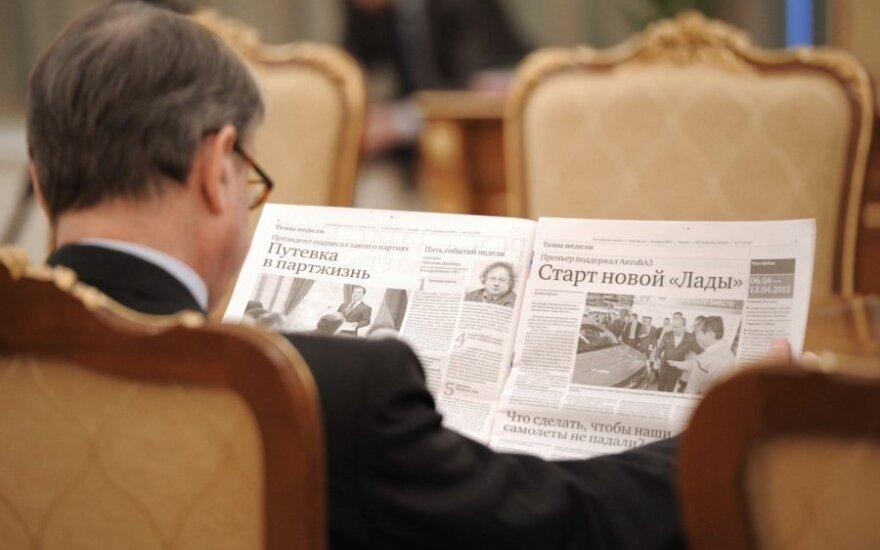 СМИ России: схема скрытого финансирования партии власти